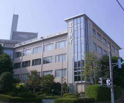 Image: Eisai head office in Tokyo. Photo: courtesy of Arthena.