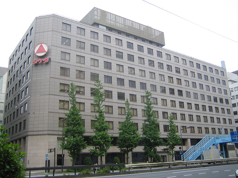 800px-Takeda_Pharmaceutical_Company_(Tokyo_Head_Office)_1