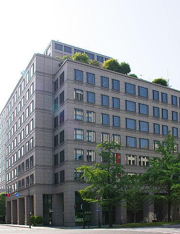 The head office of Takeda Pharmaceutical Company, in Chuo-ku, Osaka, Japan. (Courtesy of J o / Wikimedia Commons)